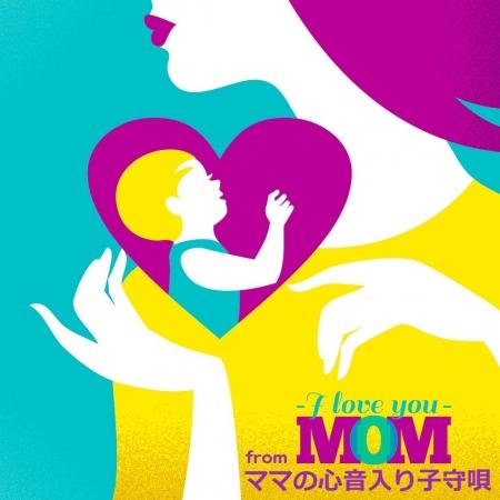 ママの心音入り子守唄ロゴ