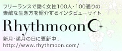 rythmoon