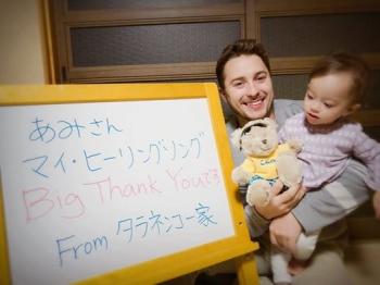 家族の絆を結ぶオリジナルソング 〜お客様よりビッグ・スマイルいただきました!〜