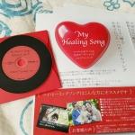 【サロンでのマイヒーリングソング効果〜癒し効果倍増・サロンにオススメ音楽〜】