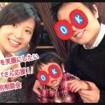 【ママを笑顔にしたいパパさん応援企画!】〜緊急・個別相談会〜