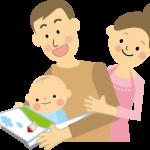 【子ども発育専門家マルタ・ホッペの格言〜読み聞かせの効果と絆〜】