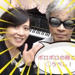 【忙しい・だるい・辛い時こそ歌うべし!〜歌でコンディションを整える〜】