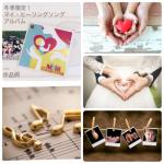 X'mas企画!最愛の人に贈る感動プレゼント!【マイ・ヒーリングソングminiアルバム〜ママの心音入り子守唄〜】