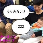 【ママの心音入り子守唄LIVE・ご感想】