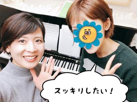 渋谷ボーカルレッスン