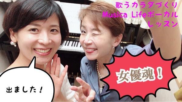 宮北 結僖 女優ボイトレ 声のプロ 渋谷ボーカルレッスン 美調律ボイス