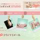 <7つの胎教音楽・寝かしつけ・子守唄の無料ダウンロード>はこちらから!!